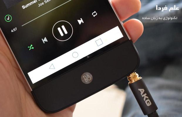 ماژول صدای Hi-Fi Plus متصل به درگاه جادویی Magic Slot