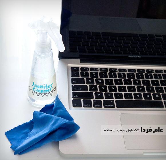 تمیز کننده نمایشگر لپ تاپ