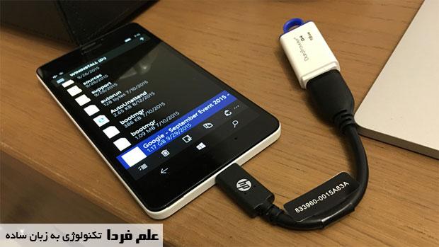 کابل OTG - لوازم جانبی گوشی موبایل