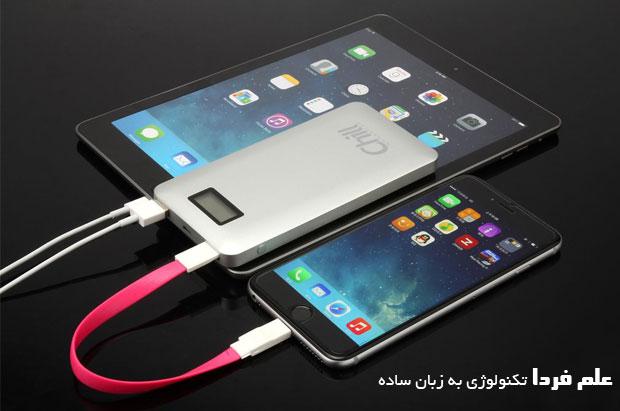 پاور بانک یا شارژر همراه - لوازم جانبی گوشی موبایل