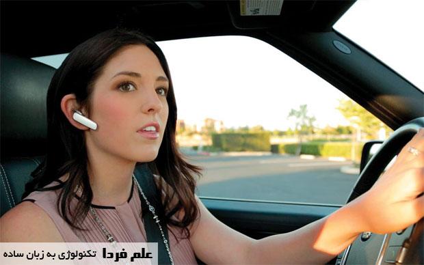 هندزفری بلوتوث Bluetooth handsfree - لوازم جانبی گوشی موبایل
