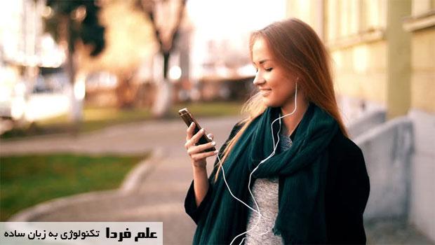 هدفون - لوازم جانبی گوشی موبایل