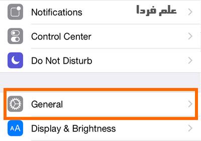 تنظیمات عمومی یا General در iOS