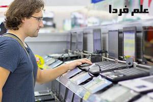 تست لپ تاپ هنگام خرید از بازار کامپیوتر