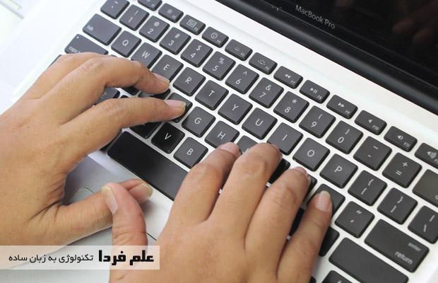 تست کردن کیبورد لپ تاپ هنگام خرید