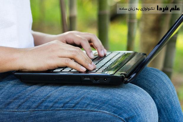 از لپ تاپ روی پا به مدت طولانی استفاده نکنید