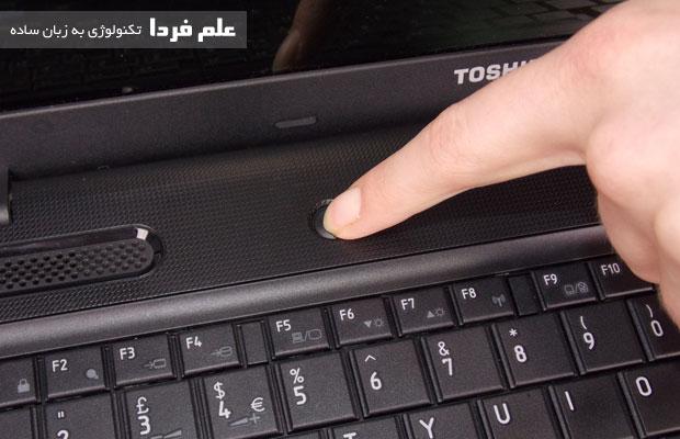 لپ تاپ رو با کلید پاور خاموش نکنید