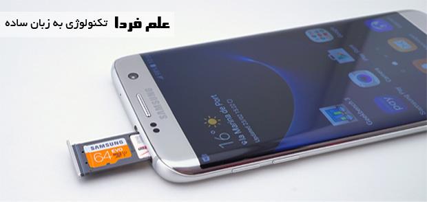 لوازم جانبی گوشی موبایل - کارت حافظه مایکرو SD