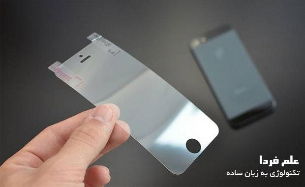 برچسب محافظ صفحه نمایش گوشی - لوازم جانبی گوشی موبایل