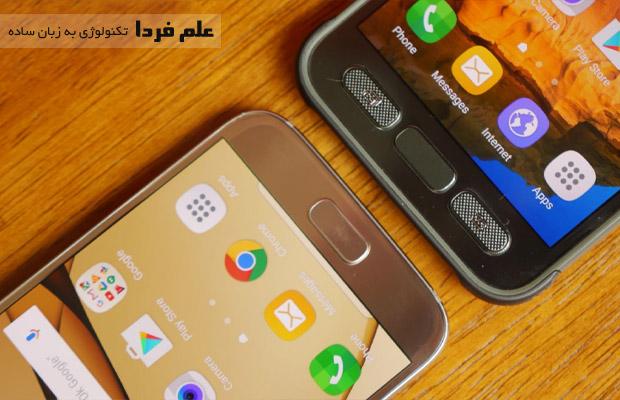 دکمه های جلوی Galaxy S7 Active