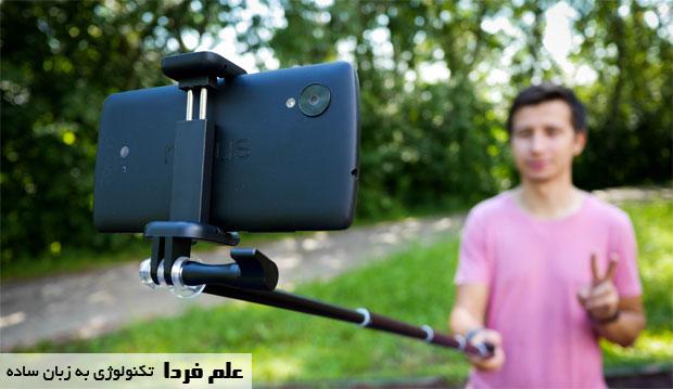 مونوپاد monopod - لوازم جانبی گوشی موبایل