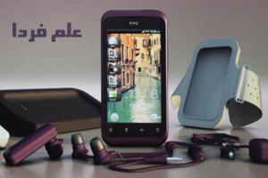 لوازم جانبی گوشی موبایل که بهتره بخرید !