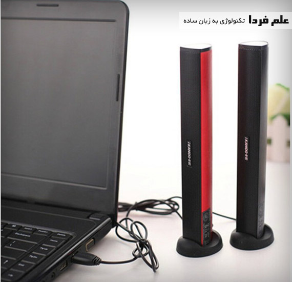 لوازم جانبی لپ تاپ - اسپیکر لپ تاپی