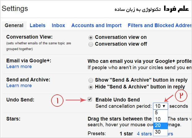 تنظیمات Undo send برای لغو ایمیل ارسال شده در جیمیل