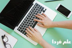 استفاده درست از لپ تاپ ، نگهداری لپ تاپ