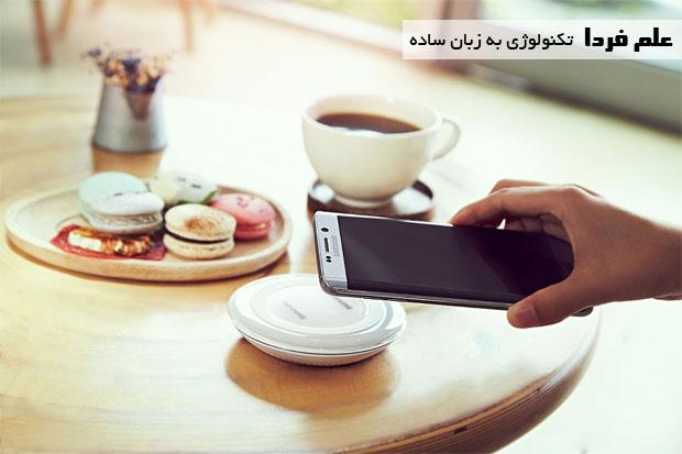 شارژر بی سیم یا شارژر وایرلس - لوازم جانبی گوشی موبایل