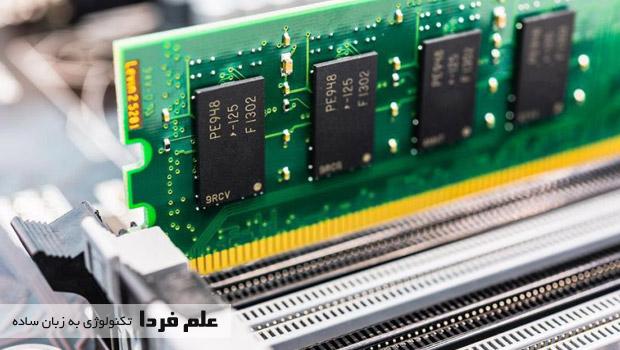 حافظه رم RAM کامپیوتر