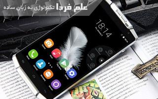 هارد گوشی چیست ؟ بررسی عمیق هارد موبایل