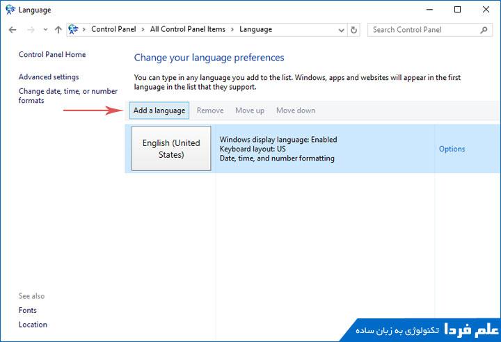 گزینه Add a language برای اضافه کردن کیبورد زبان جدید