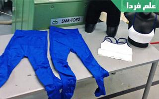 لباس ضد میکرب مخصوص ورزشکاران المپیک 2016 ریو