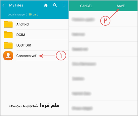 روش بازیابی فهرست مخاطبین در اندروید با استفاده از فایل بکاپ
