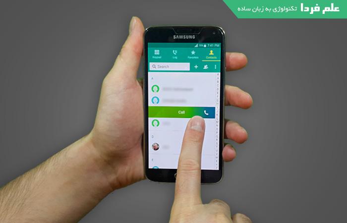 ویژگی Swipe to call در برنامه تلفن Phone اندروید