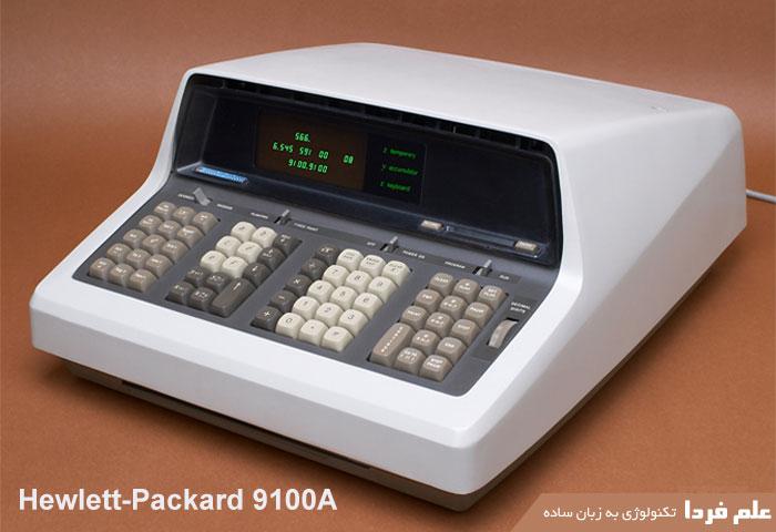 کامیپوتر Hewlett-Packard 9100A اولین کامپیوتر شخصی ساخت شرکت HP