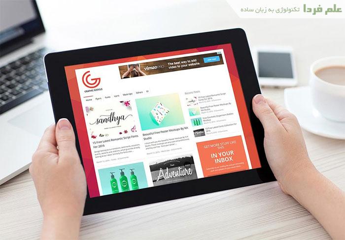 نمونه ای از یک تبلت پی سی Tablet PC