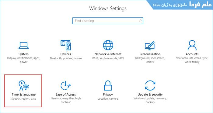 گزینه Time & language در صفحه تنظیمات ویندوز 10