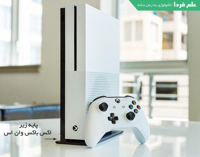 پایه زیر Xbox One S