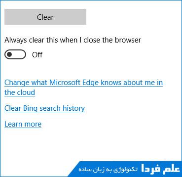 سایر گزینه های مربوط به تنظیمات Clear browsing data در مرورگر اج