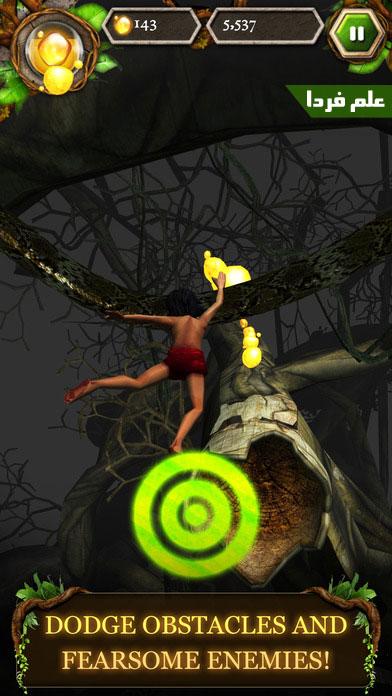 نمایی از بازی کتاب جنگل : فرار موگلی