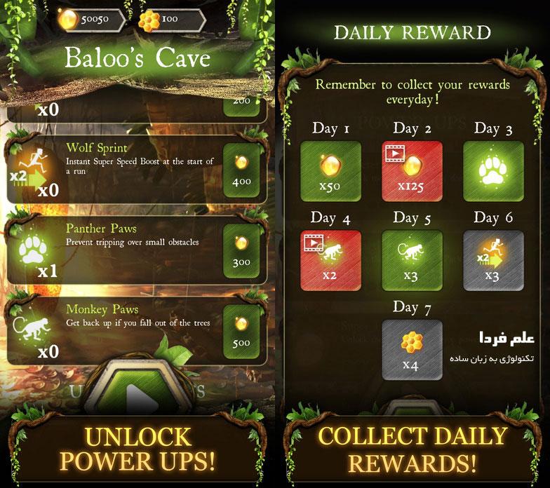 فهرست مراحل و امتیاز های بازی کتاب جنگل : فرار موگلی The Jungle Book: Mowgli's Run