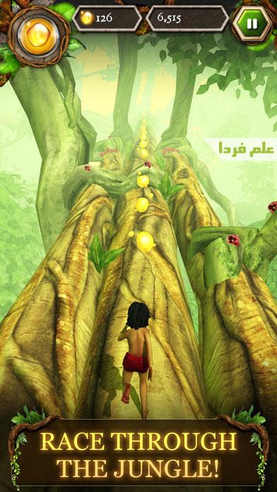 نمایی از بازی کتاب جنگل : فرار موگلی The Jungle Book: Mowgli's Run