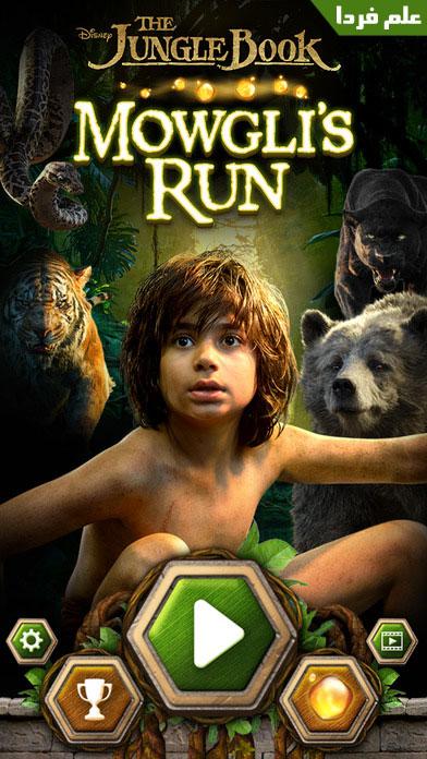 بازی کتاب جنگل : فرار موگلی The Jungle Book: Mowgli's Run