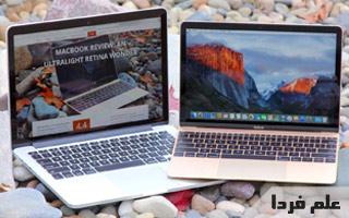 لپ تاپ اپل قیمت مک بوک