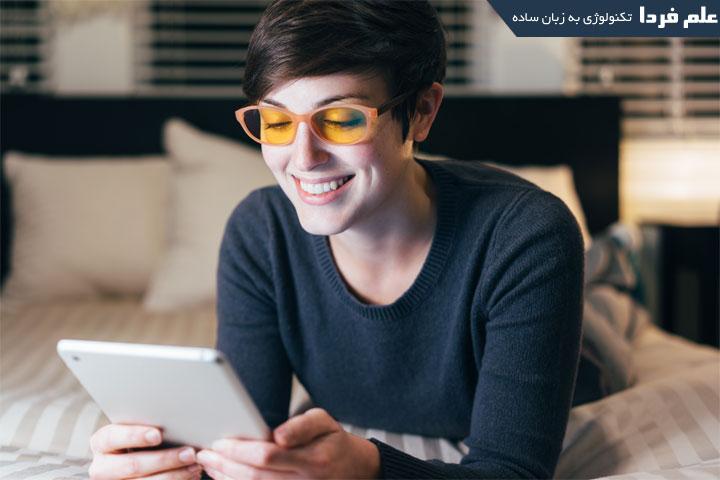 عینک ضد بلولایت می تونه نور آبی رو فیلتر کنه