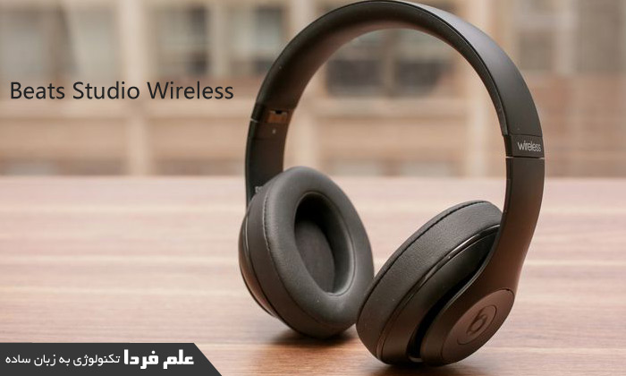 هدفون بیتس Studio Wireless