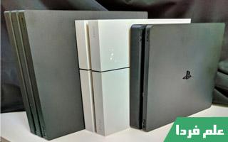 فرق پلی استیشن 4 پرو و PS4 معمولی و اسلیم