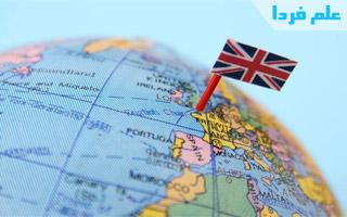 چگونه زبان انگلیسی به زبان بین المللی تبدیل شد ؟