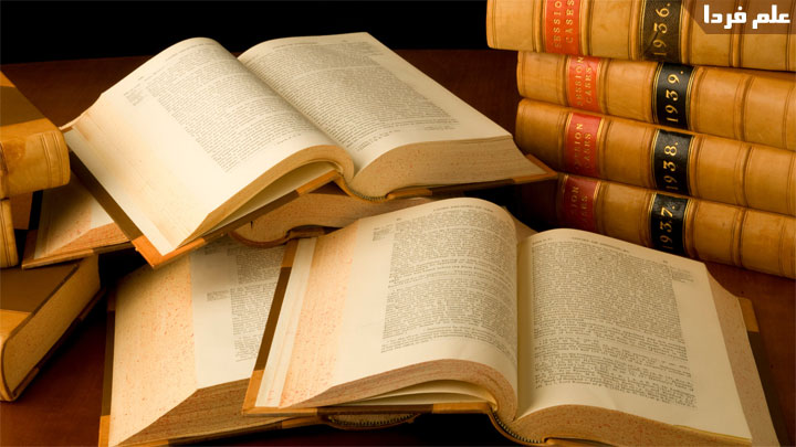 زبان رسمی یا official language بیشتر به صورت نوشتاری استفاده میشه !