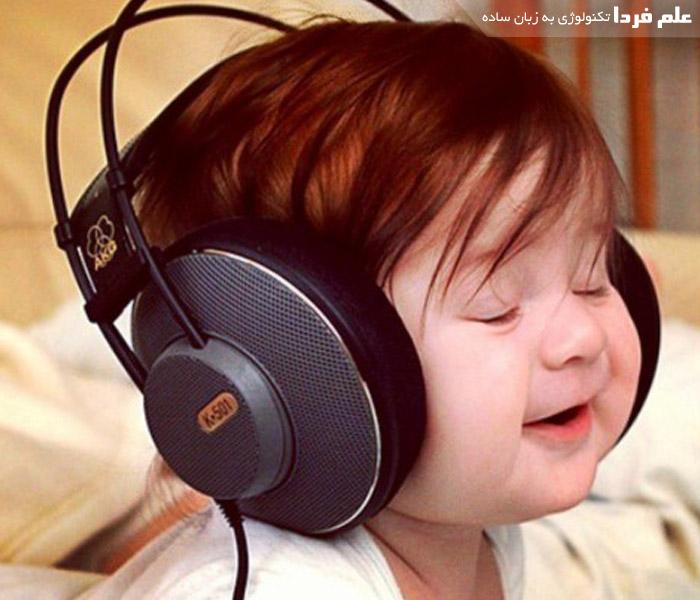 هدفون Headphones