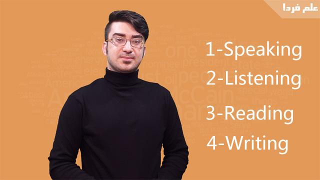 مهارت های چهارگانه زبان