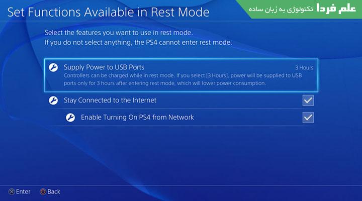 شارژ کردن دسته PS4 در استندبای