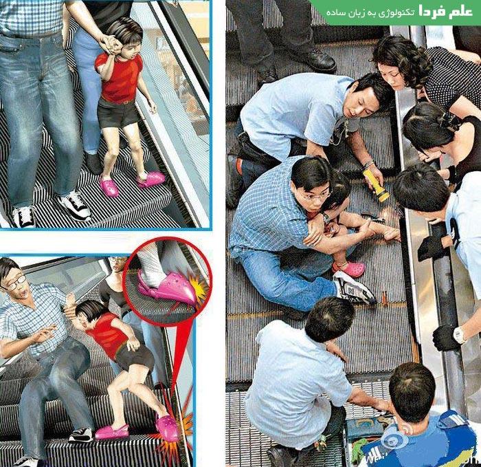 گیر کردن پای بچه در شکاف پله برقی