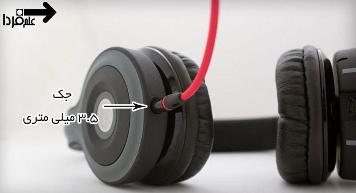 جک 3.5 میلی متری صدا در هدفون MINIX NT2