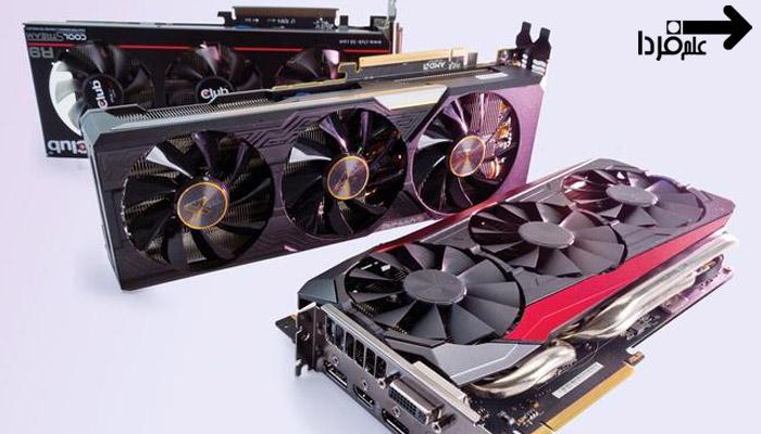 کارت گرافیک AMD