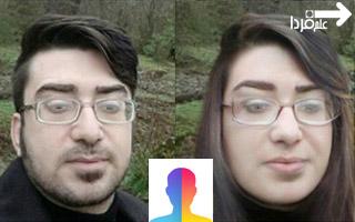 معرفی و آموزش برنامه فیس اپ FaceApp - برنامه تغییر چهره برای اندروید و آیفون