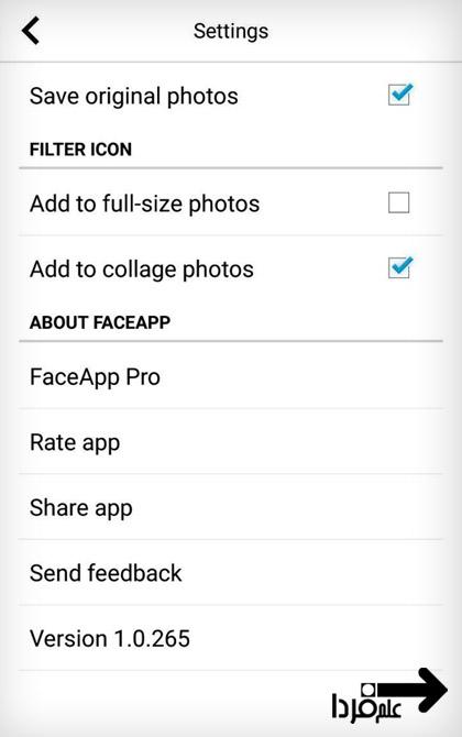 تنظیمات برنامه تغییر چهره فیس اپ FaceApp