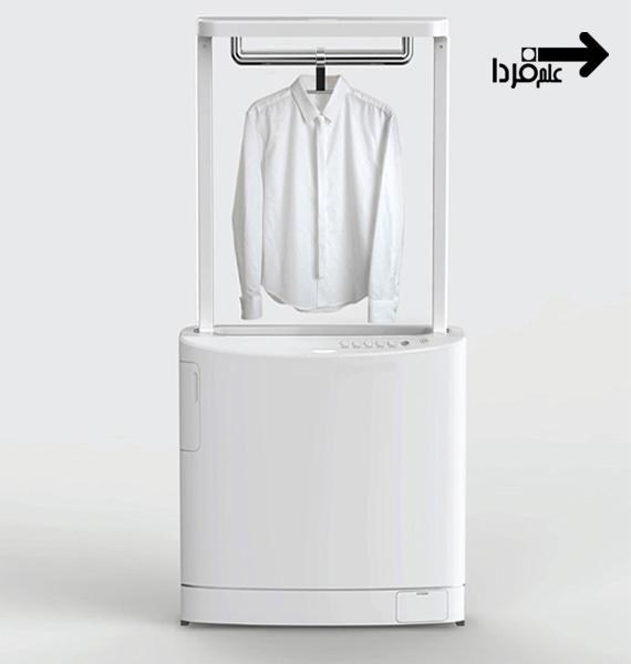 ماشین لباس شویی Pop-Up Laundry